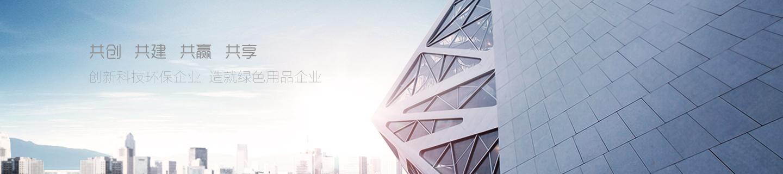 东莞市精磁电子科技有限公司